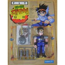 Boneco Fly O Pequeno Guerreiro Dragon Quest Dai No Daiboken