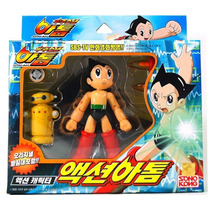 Boneco Do Anime Antigo - Astro Boy