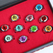 Anéis Da Akatsuki Do Anime Naruto Shippuden Kit Completo