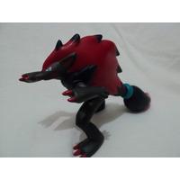 Coleção Mc Donalds Pokemon Zoroark