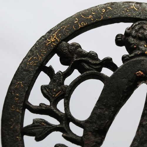 Antiga Tsuba 55 - Escola Shoami - Espada Samurai, Katana
