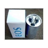 Capacitor Duplo 25+4uf Para Compressor E Ventilador Split