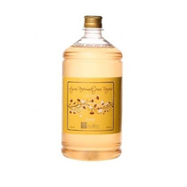 Água Perfumada Para Roupas Âmbar - Avatim