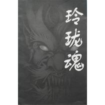 Livro D Tatuagem Oriental By Lianyu Ciqing -carpas Caveiras