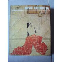 Enciclopédia Dos Museus - Museu Nacional De Tóquio