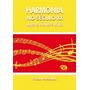 Livro-harmonia Do Século Xx-autor: Vincent Persichetti