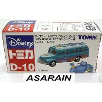Isuzu Bonnet-type Bus Genio Aladim Disney Tomy Tomica - 1/64