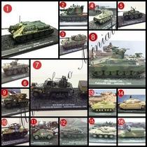 Miniatura Blindados De Combate- 1/72-valor Unitário-promoção