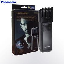 Maquina Aparadora Original Panasonic Barba   Cabelo E Etc.