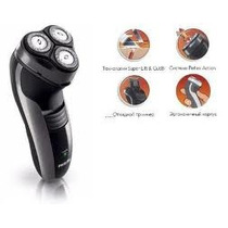 Barbeador Eletrico Hq-6990 Recaregavel Novo Na Caixa C Nfe!