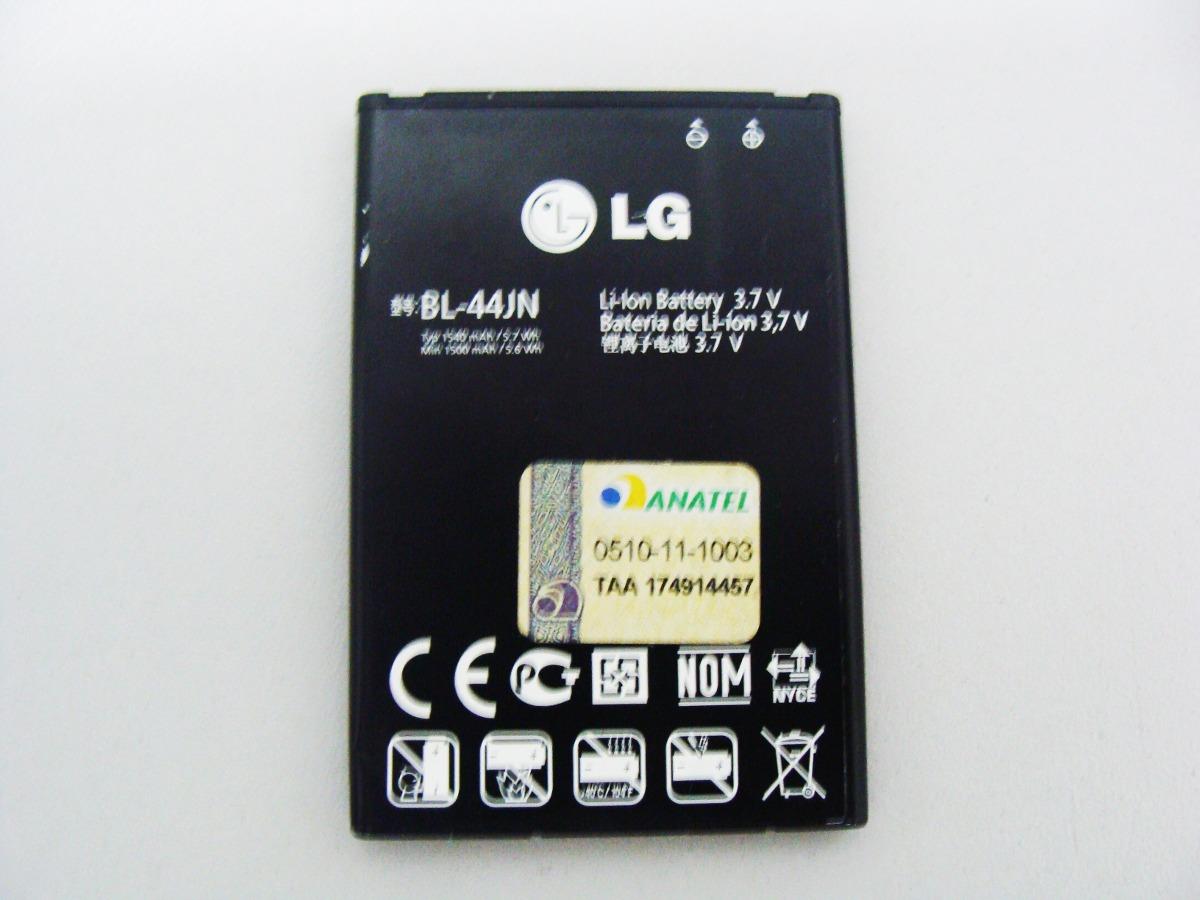 Прошивка на китайский телефон 25 фотография