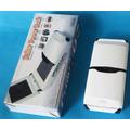 Bateria Extra Carregador Solar Notebook Netbook Hp Asus Dell