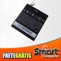 Bateria Original Htc One X S720e Bj83100