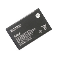 Bateria Motorola Bh6x Bh-6x Mb810 Droid X Mb860 Atrix Mb809