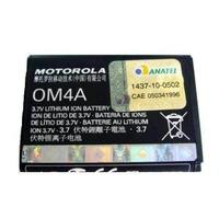 Bateria Original P/ Celular Motorola Ex116 Motokey Wi-fi