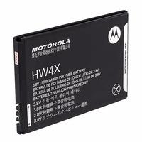 Bateria Motorola Hw4x Droid Bionic Razr D1 D3 Xt915 Mb865 Tv