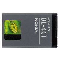 Bateria Bl-4ct P/ Celular Nokia 7210 7230 7310s X3-00