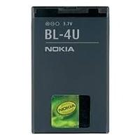 Bateria Original Bl-4u Nokia 3120 500 5300 5530 Frete Gratis