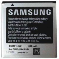 Bateria Eb535151vu Original Samsung Gt-i9070 Galaxy S2 Lite