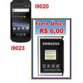 Bateria Orig Samsung Nexus S Gt-i9023 I9020 Sch-i899 I909