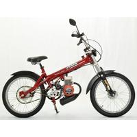 Bicicleta Motorizada Wmx Kit Motor 2 Tempos 49cc - Mobilete