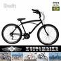 Bicicleta Caiçara Aro 26 - Beach Bike - Frete Gratis