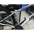 Bicicleta 27.5 Mosso 650b 7005 Atlants 27v Frete Só 1,00 Sj