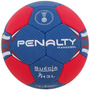 Bola De Handebol Penalty Suécia H3l,h2l E H1l Ultra Grip