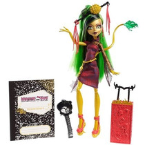 Monster High - Scaris - Jinafire Long