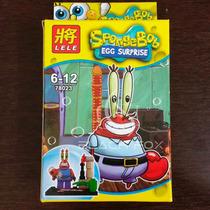 Bob Esponja Spongebob Lele Compatível Com Lego Modelo 8