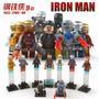 Iron Man War Machine Tony Stark + Armaduras Marvel = Lego