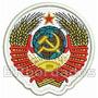 Tiusv03 União Soviética 6 Cm Antigo Escudo Tag Patch Bordado