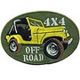 Patch Bordado Ad30046 4x4 Off Road Eclipse Amarelo 10,5x7cm