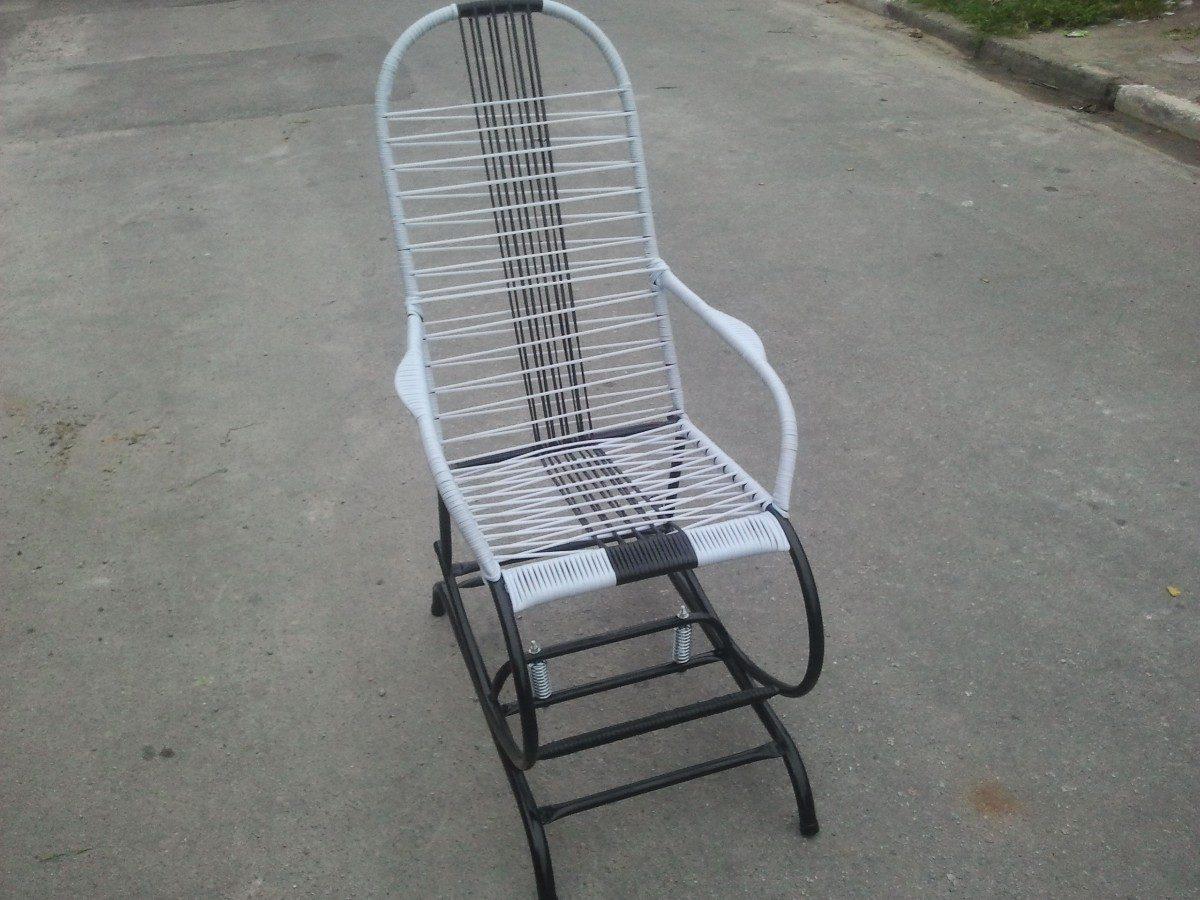 Cadeira De Balanço Com Base Fixa R$ 119 99 no MercadoLivre #546377 1200x900