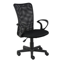 Cadeira Escritorio Lost Secretária Giratória Preta + Nf