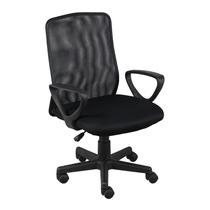 Cadeira Escritorio Sigma Secretaria Tela Mesh + Nf
