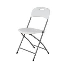 Cadeira Dobravel Fixa Seatwell / Lifetime Sw-3307