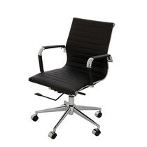 Cadeira Escritório Sevilha Office Baixa Em Couro C/relax