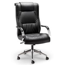 Cadeira Presidente Giratória Office Alumínio