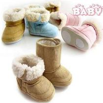 Botinha Para Bebe Forrada Para O Inverno - Hey Baby