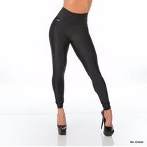 Calça Disco Cirre Hot Pant Mitação De Couro Brilhante