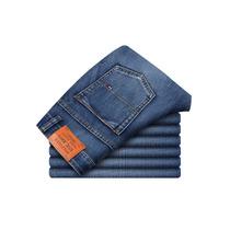 Calças Jeans Masculinas Importadas Marcas Famosas