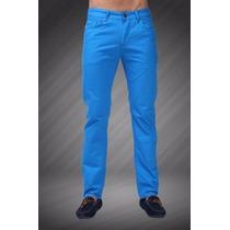 Calça Jeans Sarja Slim Fit Lançamento 2016