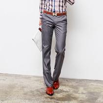 Calça Social Cinza Escuro Masculina - Promoção