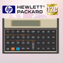 Calculadora Financeira Hp 12c Gold Original - 1 Ano Garantia