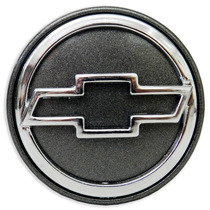 Calota Tampa Centro Roda Chevrolet Gm Vectra Elite Grafite