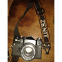 (only Wod) Camera Antga Zenit 12xp