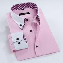 Camisa Social Gola Dupla Luxo