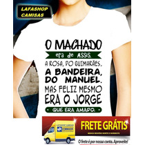 Camiseta Baby Look Feminina Machado Jorge Amado Frete Gratis