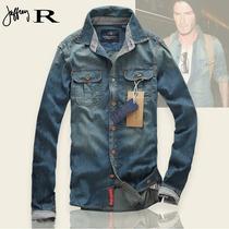 Camisa / Jaqueta Jeans Masculina Scotch & Soda David Beckham